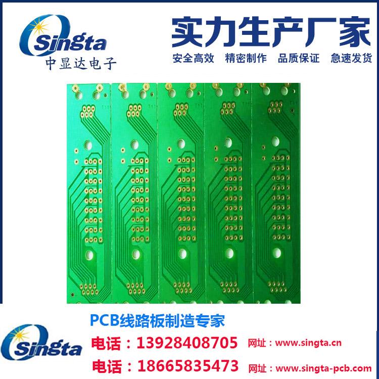 PCB线路板.jpg
